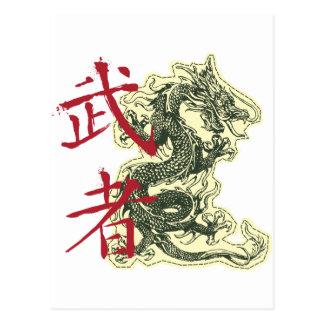Dragón chino tarjeta postal