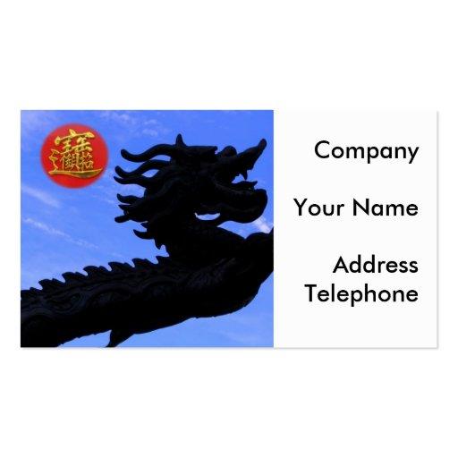 Dragón chino tarjetas de visita