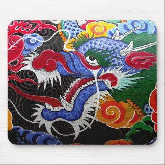 Dragón colorido alfombrillas de ratones
