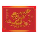 Dragón de agua chino del Año Nuevo 2012 Tarjeta Postal