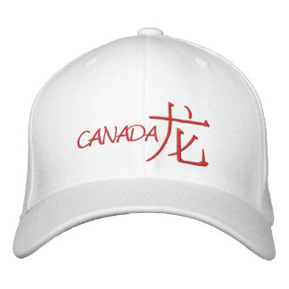 Dragón de Canadá Gorra De Beisbol Bordada