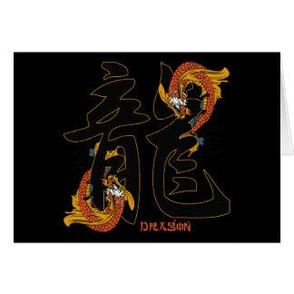 Dragón de los pescados de Koi del kanji Tarjetas