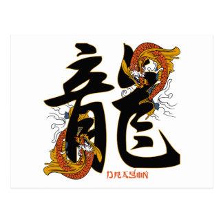 Dragón de los pescados de Koi del kanji Postal