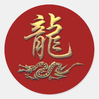 Dragón de oro del zodiaco chino pegatina redonda