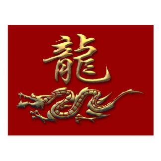 Dragón de oro del zodiaco chino postal