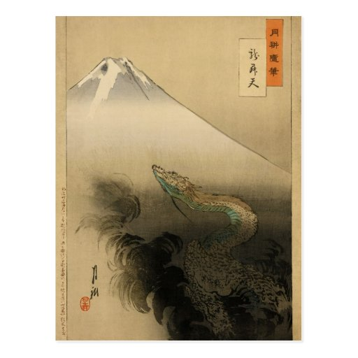 Dragón de Ryu Sho diez que sube al cielo por Ogata Postales