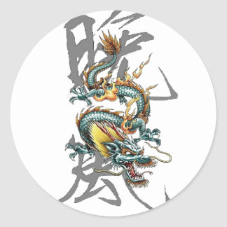 Dragón del japonés de Fuku-Riu Pegatina Redonda