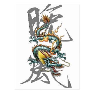 Dragón del japonés de Fuku-Riu Postal