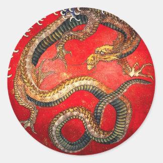 Dragón del japonés del oro de Hokusai Pegatina Redonda