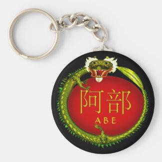 Dragón del monograma de Abe Llavero
