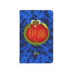 Dragón del monograma de Ito Cuaderno Grapado