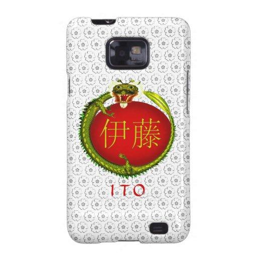 Dragón del monograma de Ito Samsung Galaxy SII Carcasas