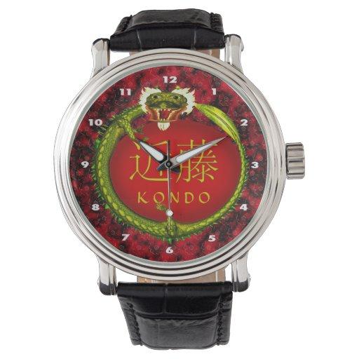 Dragón del monograma de Kondo Relojes