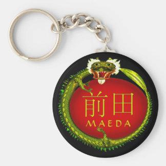 Dragón del monograma de Maeda Llaveros Personalizados