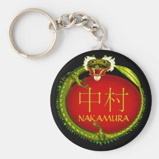 Dragón del monograma de Nakamura Llavero Personalizado