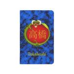 Dragón del monograma de Takahashi Cuaderno