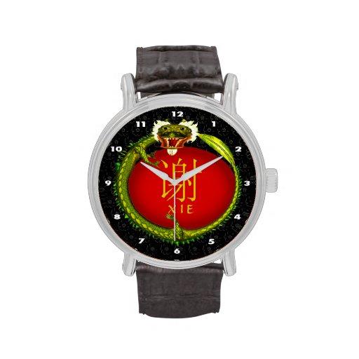 Dragón del monograma de Xie Reloj