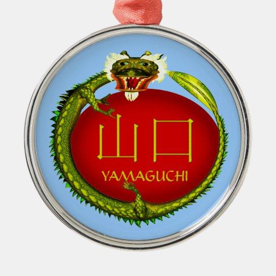 Dragón del monograma de Yamaguchi Adorno Navideño Redondo De Metal