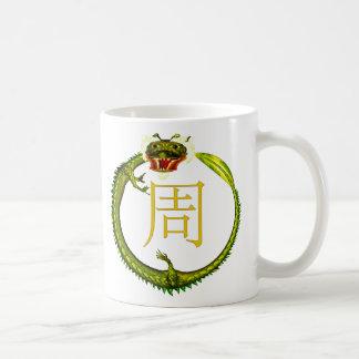 Dragón del monograma de Zhou Taza Clásica