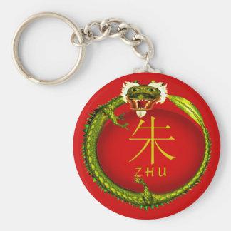 Dragón del monograma de Zhu Llavero Personalizado