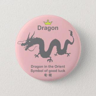 dragon dragon dragon button
