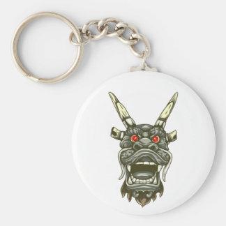 Dragon dragon head dragon head keychain