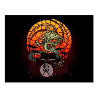 Dragon Drum 04 Postcard