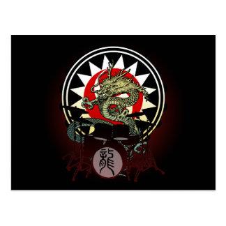Dragon Drum 06 Postcard