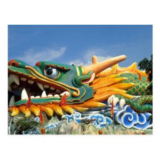 Dragón famoso en el chalet del par del Haw en Sing Tarjeta Postal