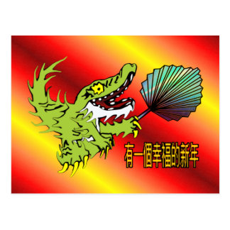 Dragon Fan Postcard