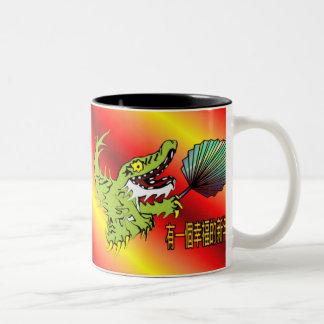 Dragon Fan Two-Tone Coffee Mug
