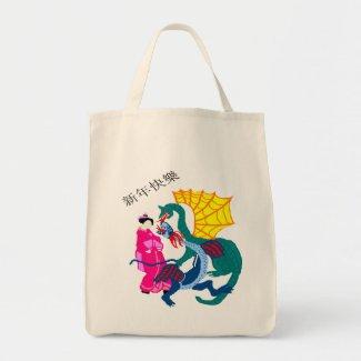 Dragon Fantasy bag
