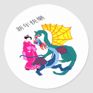 Dragon Fantasy Classic Round Sticker