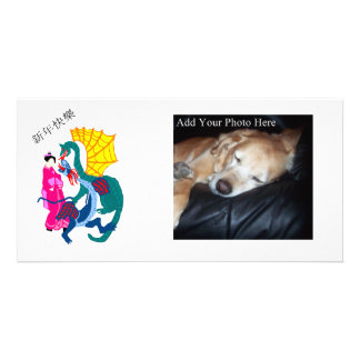 Dragon Fantasy Customized Photo Card