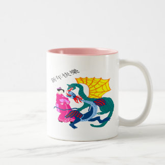 Dragon Fantasy Two-Tone Coffee Mug