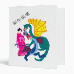 Dragon Fantasy Vinyl Binders