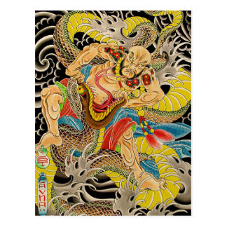 DRAGON FIGHT- JAPANESE VINTAGE ART POSTCARD