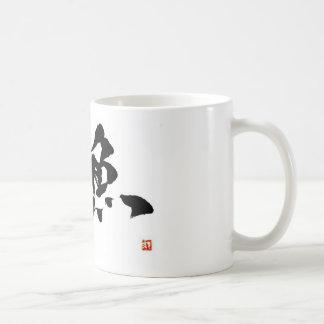 Dragon fish arowanaajiaarowana AROWANA calligraphy Coffee Mugs