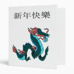 Dragon Happy New Year 3 Ring Binders