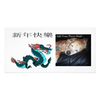 Dragon Happy New Year Customized Photo Card