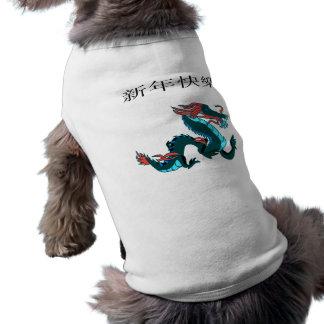 Dragon Happy New Year Dog T-shirt