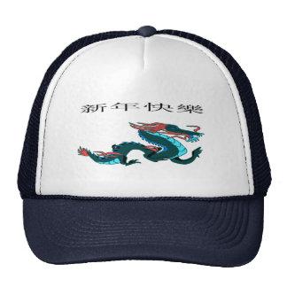 Dragon Happy New Year Mesh Hat