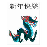 Dragon Happy New Year Postcards