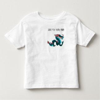 Dragon Happy New Year Toddler T-shirt