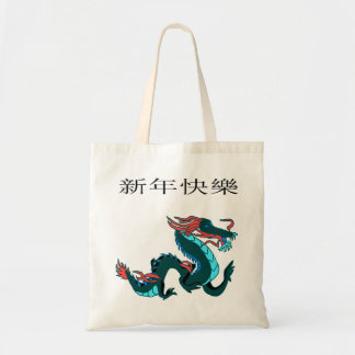 Dragon Happy New Year Tote Bag