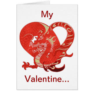 Dragon Heart Valentine Card