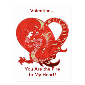 Dragon Heart Valentine Postcard