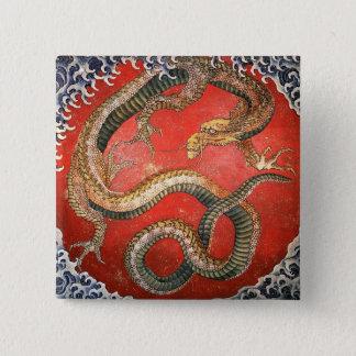 Dragon, Hokusai Japanese Fine Art Button