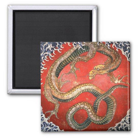 Dragon, Hokusai Japanese Fine Art Magnet