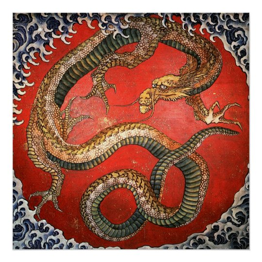 Dragon, Hokusai Japanese Fine Art Poster